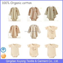 2017 organic baby clothes