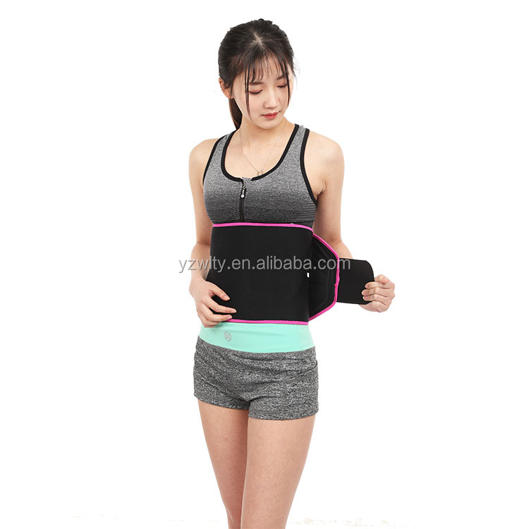 Waist Training Corsets Underbust Slimming Belt for Lose Weight