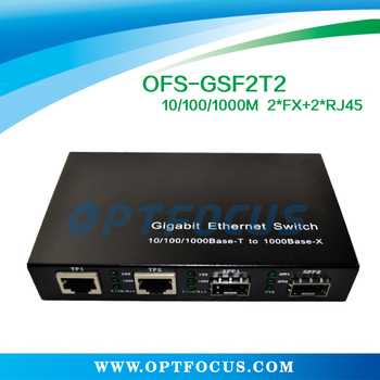4 Port 10/100/1000M Ethernet Optical Fiber Switch