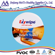 China suppliers wholesale 120*71cm Cotton magic towel , compressed towels magic towel