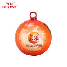 ABC Dry Powder Fire Fighting Equipment Automatic Fire Extinguisher Ball With Harmless To The Human Body