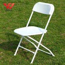 outdoor white wedding resin plastic folding chairs for sale