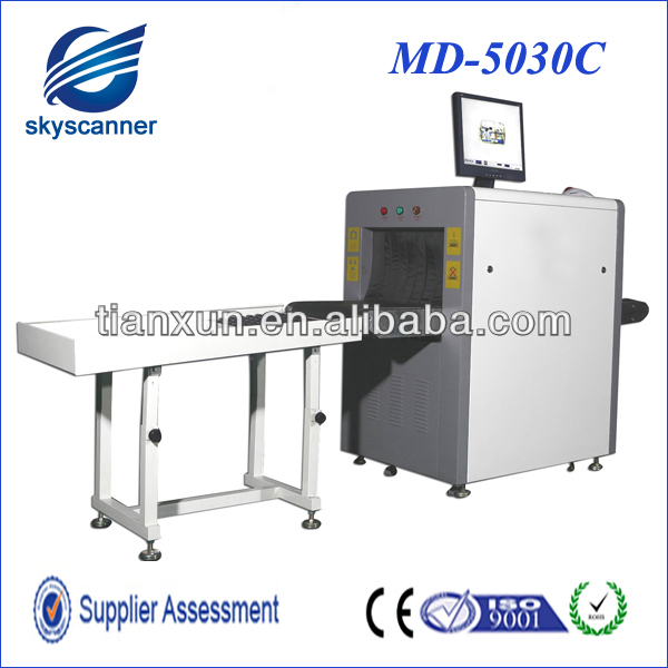 Hotel Baggage Scanner Security Equipment Used in Checking Guns and Weapons