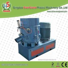 China Famous Brand Polyster Fibers Film Agglomerator Machine