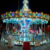 New Design Children Amusement Park Merry Go Round 16/26/32 carousel for sale