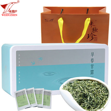 WEIDUZHEN Brand 2018 Early Spring Chinese Gift Packing Green <strong>Tea</strong> In Box 120g Ganlu