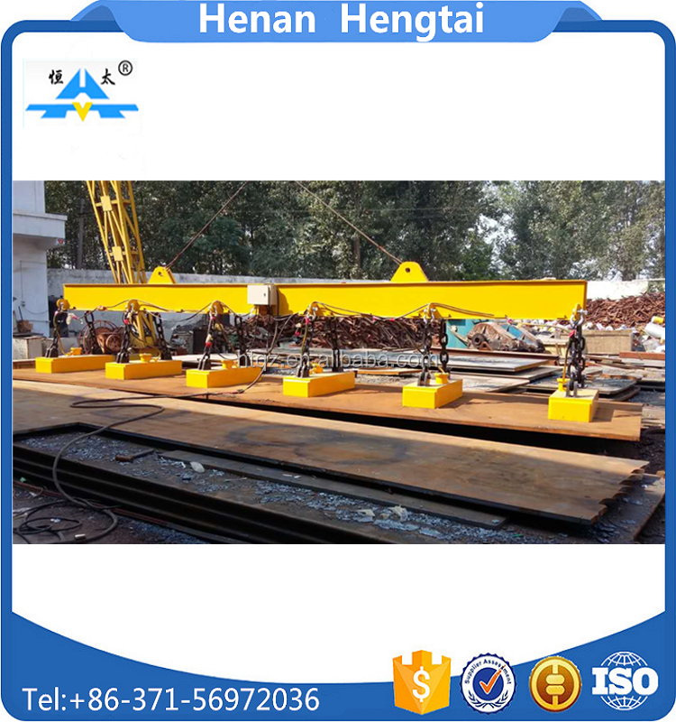 Heavy lifting machinery steel plate magnet lifter, magnetic plate lifter, steel coil lifter for sale