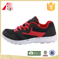 best quality sport shoe for children