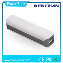 Free sample promotion mobile power bank,3000mah backup battery charger case for samsung galaxy s4 mini