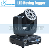 Crazy Selling Smoke Fogger Machine 10pcs 8W RGBW 4In 1 LED Moving Head Fog Machine For Concert Stage Special Effects