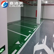 Dust Resistant Epoxy Polymer Coating Self Leveling Facory Floor Paint Resine
