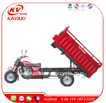 110cc/150cc/200cc Motor Tricycle for South Africa/Uzbekistan/Sudan/Kenya