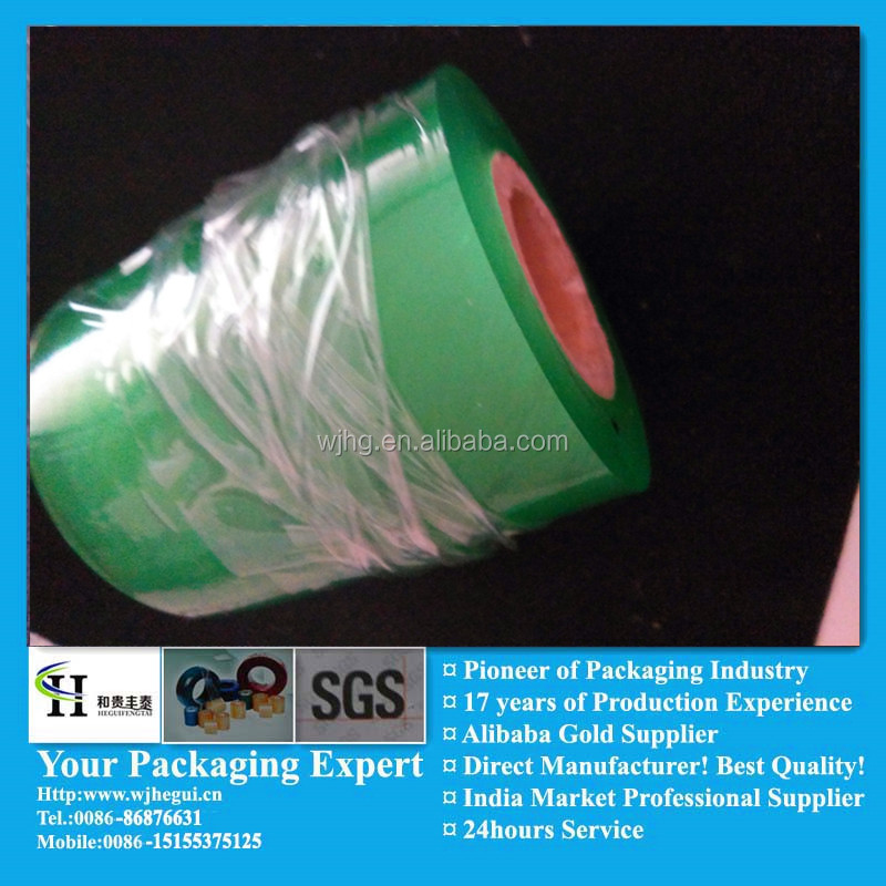 2016 New Provide PVC stretch Film Plastic Wrap PVC Packaging Film