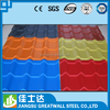 Alu-Zinc Steel Popular Classic Colorful Stone Coated Metal Roofing Tile,fireproof, waterproof, anti-erosion-WUXI JIASHIDA