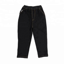 Wholesale Baby Kids <strong>Boys</strong> Fashion Jeans <strong>Pants</strong> Design