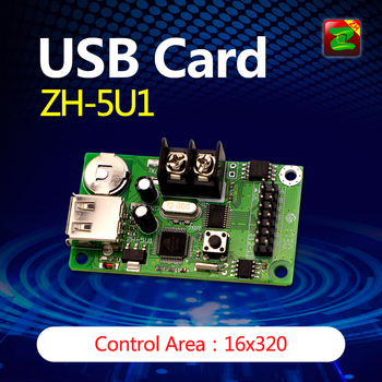 Good Quality Cheap ZH-5U1 hub 08 hub12 LED Controller Card USB Control System