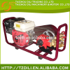 Low Power Sprayer Price High Quality