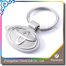 Good quality china supplier metal toyota car keychain