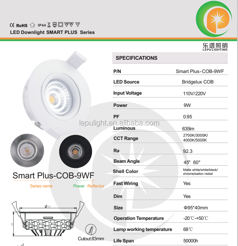 Cutout83mm Height 40mm Dimmable2700k/3000k/4000k recessed led downligh 9W