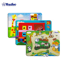 Educational Wooden Jigsaw Puzzle Games Toy Intelligent Toys For Kids