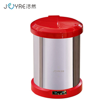 household use red color round shape foot bottom sensor 9L electronic advertising trash bin