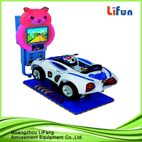 2015 lovely cartoon design coin operated kids ride machine/rocking amusement kiddie/children electric swing machine