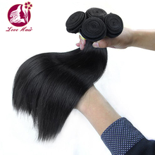Free Shipping 10A raw cuticle aligned virgin brazilian hair extension free sample hair bundles Sell straight hair weave 2pcs lot