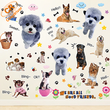 New Design Waterproof Loverly Dogs Room Decoration 3D Wall Sticker
