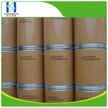 High purity Glycol Salicylate 87-28-5 with fast delivery