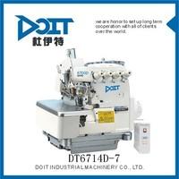 DT 6714D-7 overlock 4 thread overlock sewing machine price