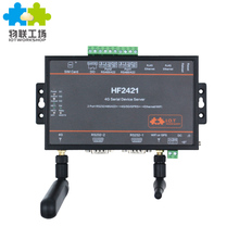 HF2421 RS232 to Ethernet RS422 to RJ45 RS422 to TCP IP converter