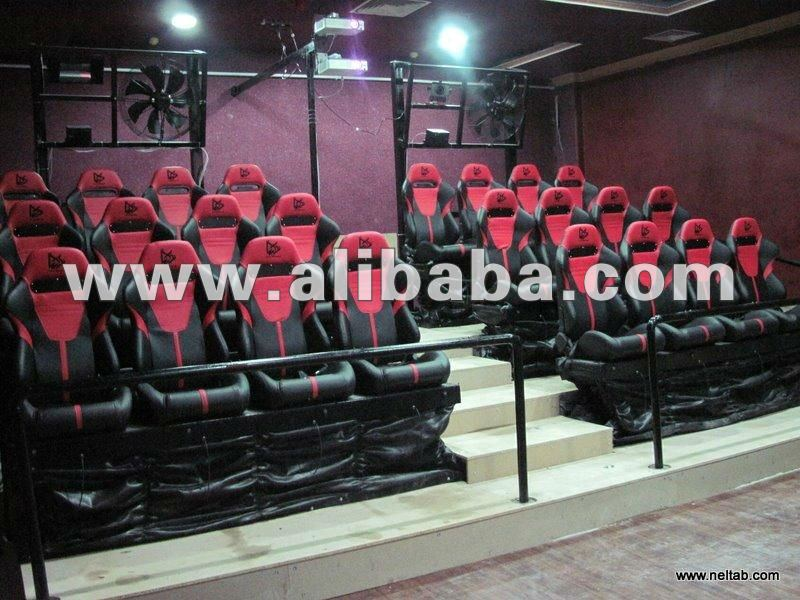 5D Theater (Cinema)
