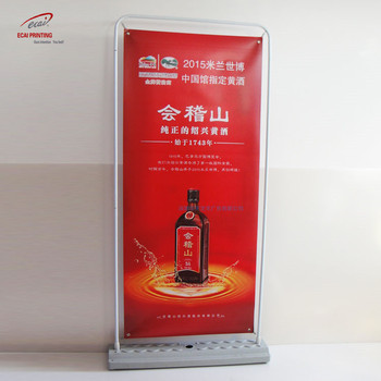 80*180 Door Shape Display Stand with iron rack trade show banner stand