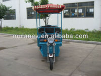 Flagship Battery drive electric auto rickshaw 800w-850w motor for passenger