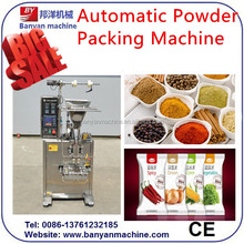 factory directly powder sachet packing machine powder sachet seal packaging machine