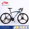 China popular 21 speed road bike , 26 inch aluminum alloy road bike , 27 speeds road bicycle