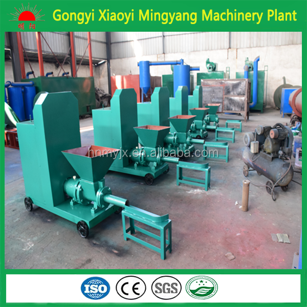 Hot selling large capacity <strong>oak</strong> charcoal/biomass power plant/charcoal briquetting machine008615039052280