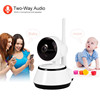 High quality security monitoring equipment wireless baby camera