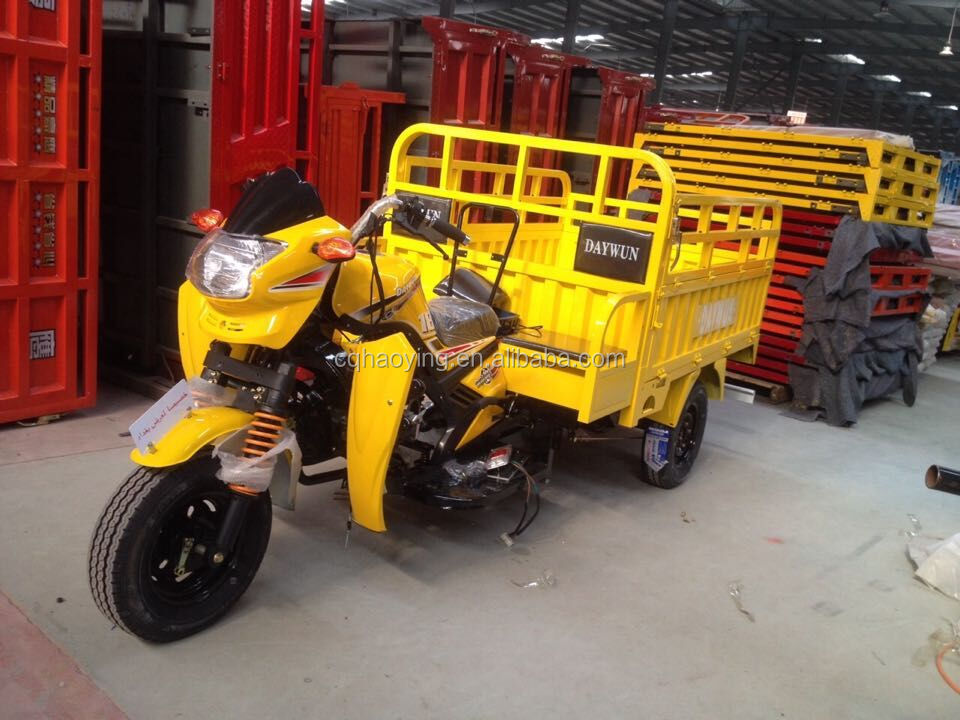 250cc China three wheeled motorcycles on sale