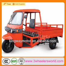 China supplier front loading cargo tricycle for sale