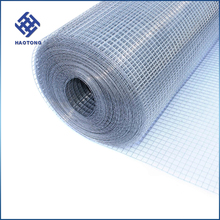 Factory price galvanized 1x1 pvc coated welded wire mesh