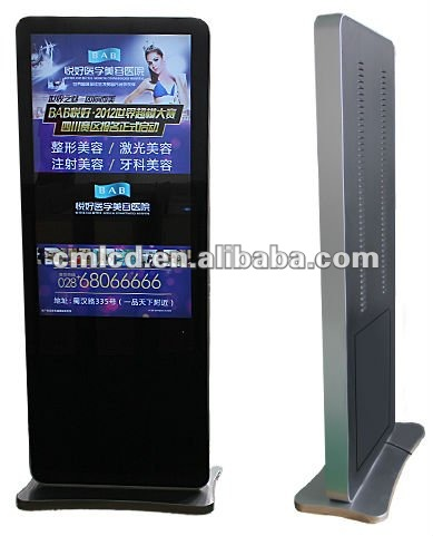 42inch lcd display screen with big size