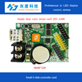 HD-u60 P10 single dual color Led module USB port huidu Controller