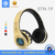 Top 10 best stylish for baofeng radio ear muff headphones