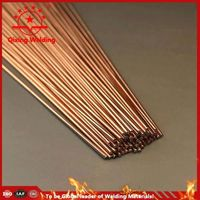 low price stock welding rod chinese wholesale suppliers