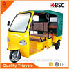 Easy to use passenger and cargo motorized tricycle electric