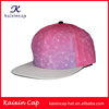 design OEM logo small quantity order blank cap and hat custom snapback