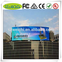 electronic information board led flexible curtian for dj led display p16 p20 outdoor full color led display screen