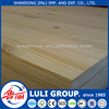 4'*8'LULIGROUP AA grade chile pine finger jointed laminate board for decoration