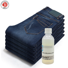 Chemicals products textile softener agent for cloth guangzhou sellers